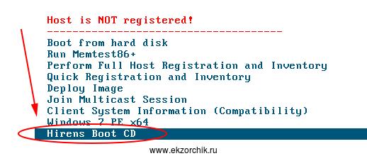 Проверяю работоспособность меню загрузки Hirens Boot CD