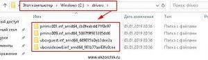 Экспортированные установленные драйвера с Windows 10 в каталог