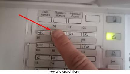 Нажимаем на 02 куда у меня забит почтовый ящик пользователя