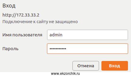 Пробую обратиться к репозитарию через Web-интерфейс