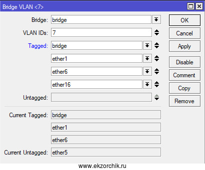 А для работы в VLAN 7 добавляю порт как тегированный