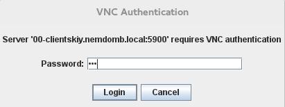Указываю пароль на VNC установленный на рабочей станции