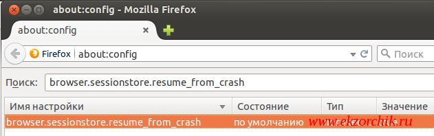 Изменение поведения окна браузера Firefox