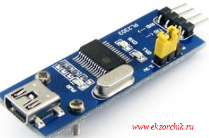 Адаптер для подключения к Serial порту Raspberry Pi 3 Model B