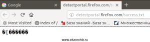 Ошибка указания HTTP прокси вместо Socks