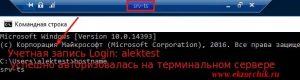 Подключение к терминально серверу работает