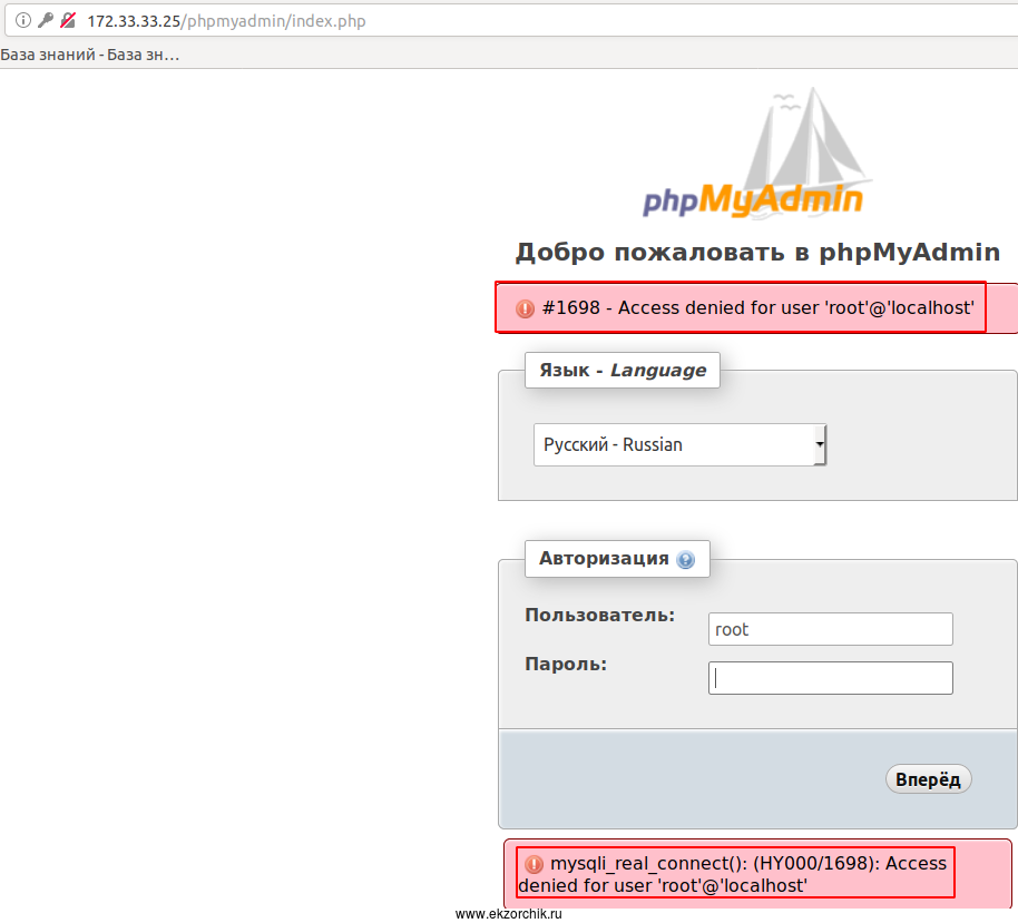 При входе в phpmyadmin получаю ошибку: #1698 — Access denied for user 'root'@'localhost'