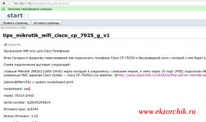 Импортированный документ odt в DokuWiki
