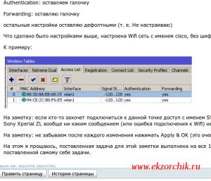 Скриншоты документа odt Также импортируются в DokuWiki