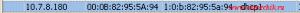 По MAC адресу находим IP адрес
