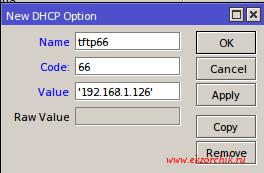 Настройки на Mikrotik (DHCP сервис) для работы с WDS