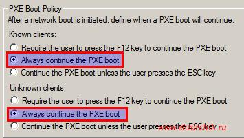 Отменяю нажатие F12 на доступ к WDS серверу для установки системы