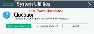 Сохраняем изменения в BIOS: Yes - Save Changes