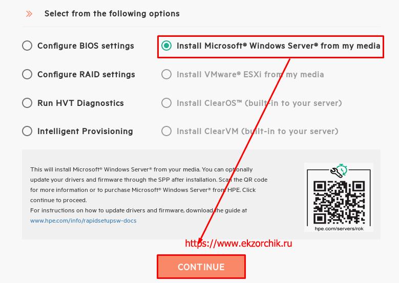 Указываю что буду устанавливать: Microsoft Windows Server