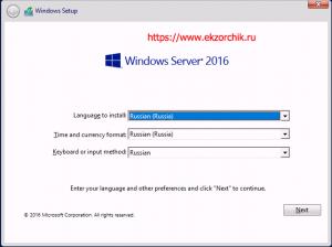 И вот привычное инсталляционное меню установки Windows