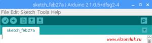 Поправил разрешение экрана при подключении через VNC к Raspberry Pi 3 Model B