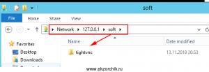 Расшаренный каталог работает \\127.0.0.1\soft