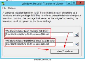 Открываю mst файл через MST File Viewer
