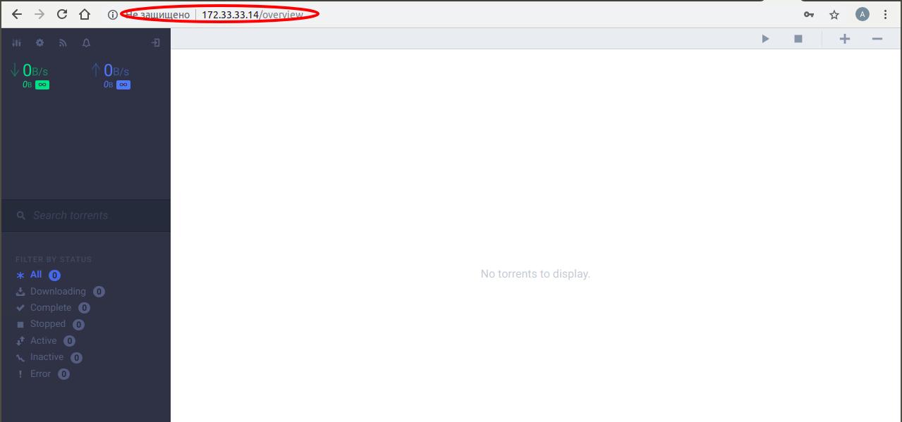 Сам Web-интерфейс rTorrent на Ubuntu 18.04 Server