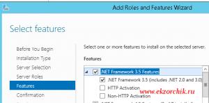 Устанавливаю компонент NET Framework