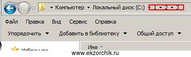 Через Ansible могу создавать каталоги в Windows