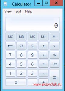 """Профиль подключения к терминальному серверу сформирован и запустился """"Калькулятор"""""""