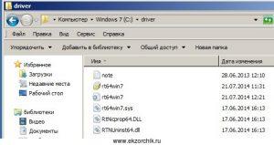 Сетевые драйвера для импорта в образ winpe.iso
