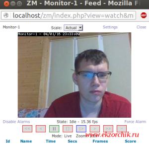Скриншот того, что камера активирована и снимаем меня в режиме реального времени