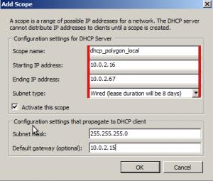 Задаем область которую будет обслуживать на DHCP-сервер.