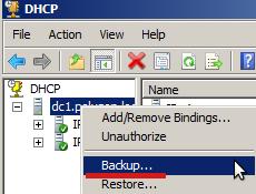 Делаем архивацию БД DHCP.