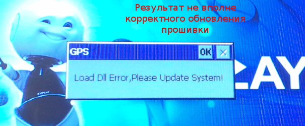 Windows Embedded Для Explay