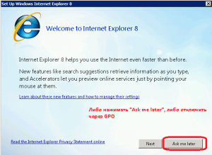 Первоначальное меню настройки Internet Explorer 8 при запуске.