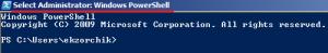 Правильно запущенное окно консоли PowerShell с правами администратора.