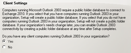 Разрешаем поддержку клиентов с Outlook 2003