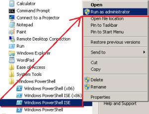 Запускаем командную строку PowerShell с правами администратора