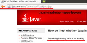 По умолчанию Java не работает через браузер на Desktop AMD64